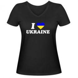 Женская футболка с V-образным вырезом Я люблю Украину - FatLine
