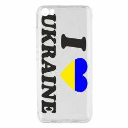 Чехол для Xiaomi Mi5/Mi5 Pro Я люблю Украину