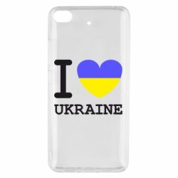 Чехол для Xiaomi Mi 5s Я люблю Україну