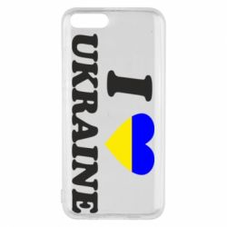 Чехол для Xiaomi Mi6 Я люблю Украину