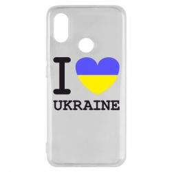 Чехол для Xiaomi Mi8 Я люблю Україну