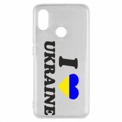 Чехол для Xiaomi Mi8 Я люблю Украину