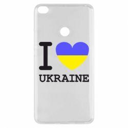 Чехол для Xiaomi Mi Max 2 Я люблю Україну