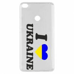 Чехол для Xiaomi Mi Max 2 Я люблю Украину