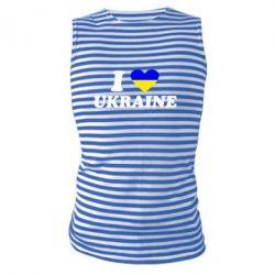 Майка-тельняшка Я люблю Украину - FatLine