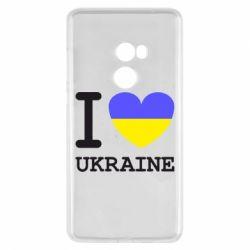 Чехол для Xiaomi Mi Mix 2 Я люблю Україну