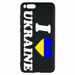Чехол для Xiaomi Mi Note 3 Я люблю Украину