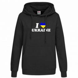 Женская толстовка Я люблю Украину - FatLine