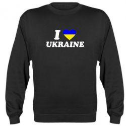 Реглан (свитшот) Я люблю Украину - FatLine