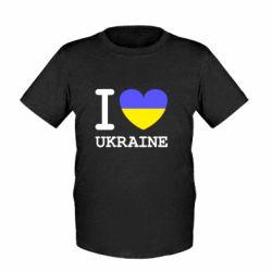 Детская футболка Я люблю Україну - FatLine
