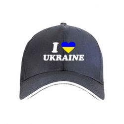 кепка Я люблю Украину - FatLine
