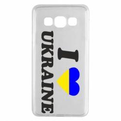 Чохол для Samsung A3 2015 Я люблю Україну