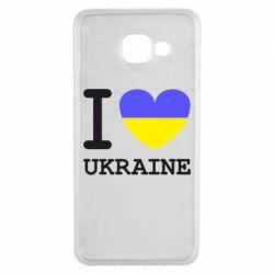 Чохол для Samsung A3 2016 Я люблю Україну