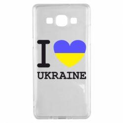 Чохол для Samsung A5 2015 Я люблю Україну