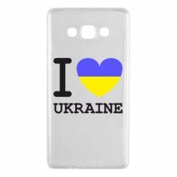 Чохол для Samsung A7 2015 Я люблю Україну