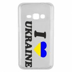 Чохол для Samsung J1 2016 Я люблю Україну