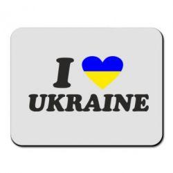 Коврик для мыши Я люблю Украину - FatLine