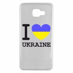 Чохол для Samsung A7 2016 Я люблю Україну
