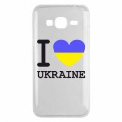 Чохол для Samsung J3 2016 Я люблю Україну