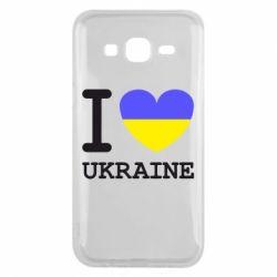 Чохол для Samsung J5 2015 Я люблю Україну