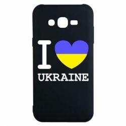 Чохол для Samsung J7 2015 Я люблю Україну