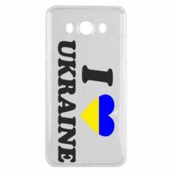 Чохол для Samsung J7 2016 Я люблю Україну