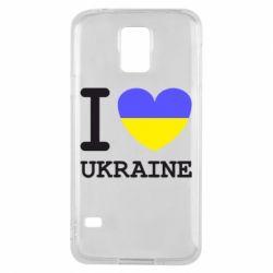 Чохол для Samsung S5 Я люблю Україну