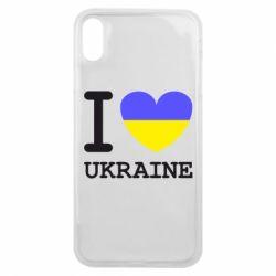 Чохол для iPhone Xs Max Я люблю Україну