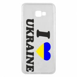 Чохол для Samsung J4 Plus 2018 Я люблю Україну