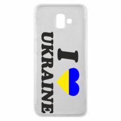 Чохол для Samsung J6 Plus 2018 Я люблю Україну