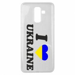 Чохол для Samsung J8 2018 Я люблю Україну