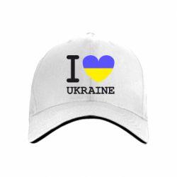 кепка Я люблю Україну - FatLine