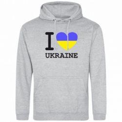 Толстовка Я люблю Україну - FatLine