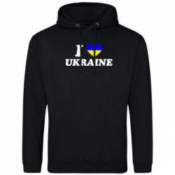 Толстовка Я люблю Украину - FatLine