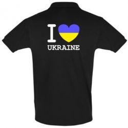 Футболка Поло Я люблю Україну - FatLine