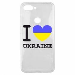 Чехол для Xiaomi Mi8 Lite Я люблю Україну