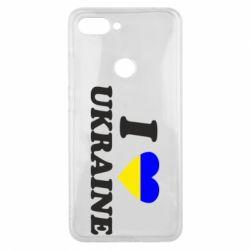 Чехол для Xiaomi Mi8 Lite Я люблю Украину