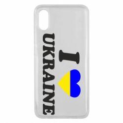 Чехол для Xiaomi Mi8 Pro Я люблю Украину