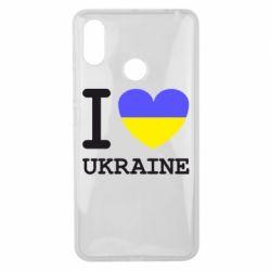 Чехол для Xiaomi Mi Max 3 Я люблю Україну