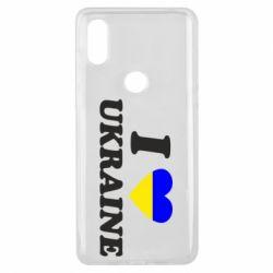 Чехол для Xiaomi Mi Mix 3 Я люблю Украину