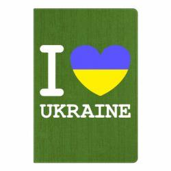 Блокнот А5 Я люблю Україну