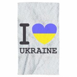 Рушник Я люблю Україну