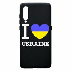 Чехол для Xiaomi Mi9 Я люблю Україну