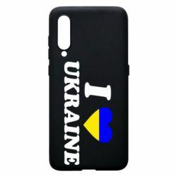 Чехол для Xiaomi Mi9 Я люблю Украину