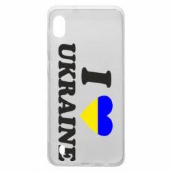Чохол для Samsung A10 Я люблю Україну