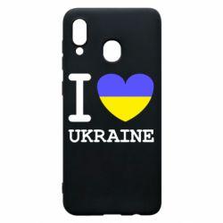 Чохол для Samsung A30 Я люблю Україну