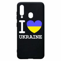 Чохол для Samsung A60 Я люблю Україну