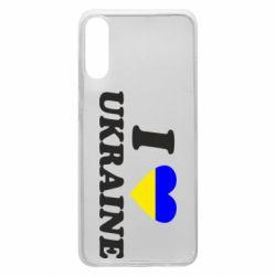 Чохол для Samsung A70 Я люблю Україну