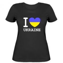 Женская футболка Я люблю Україну - FatLine