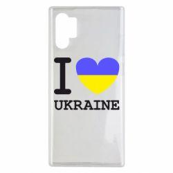 Чохол для Samsung Note 10 Plus Я люблю Україну